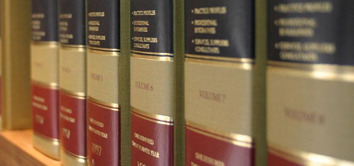 Правилник за вредновање рада судија