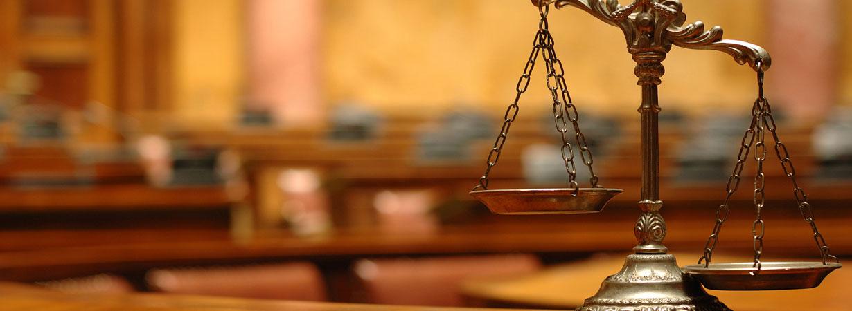 Високи савет судства