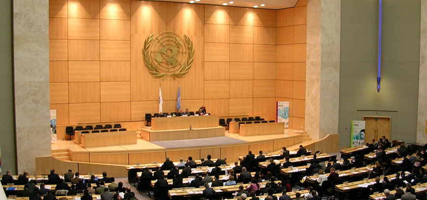 Уједињене Нације